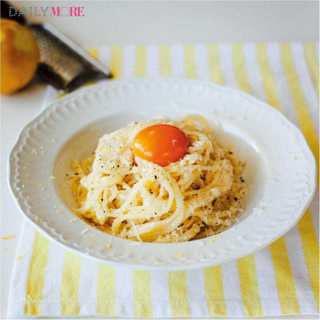卵とレモンのイエローが食欲をそそる♡  男子が本当に喜ぶ「レモンの香りのカルボナーラ」の作り方【最強パスタレシピ】_1