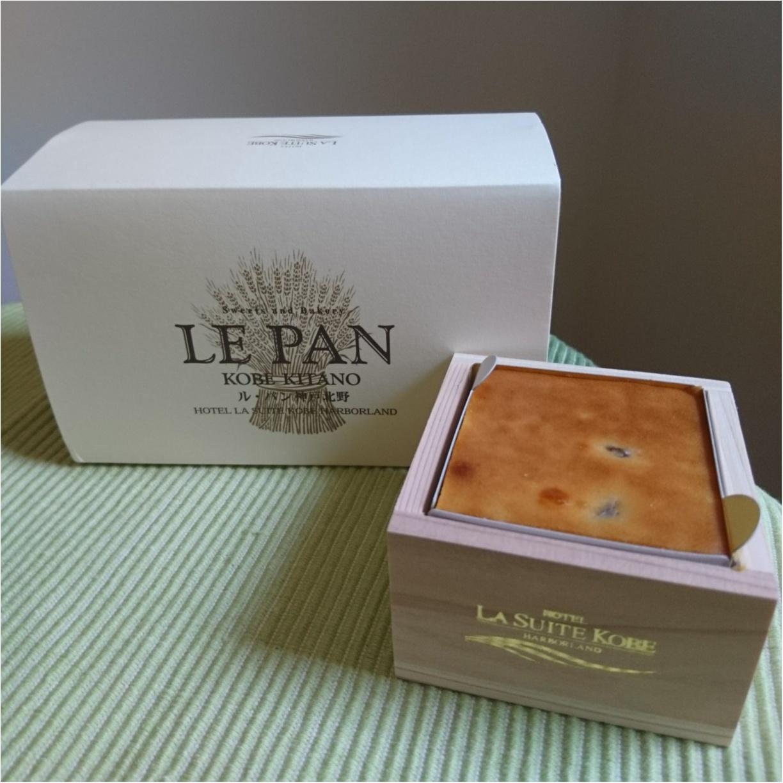 日本一の酒処「灘五郷」の酒粕入りベイクドチーズケーキが美味♡_3