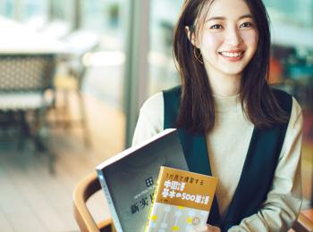 社会人留学特集 - 逢沢りなの中国語留学の体験談・必要な費用や期間、仕事について経験者にアンケート