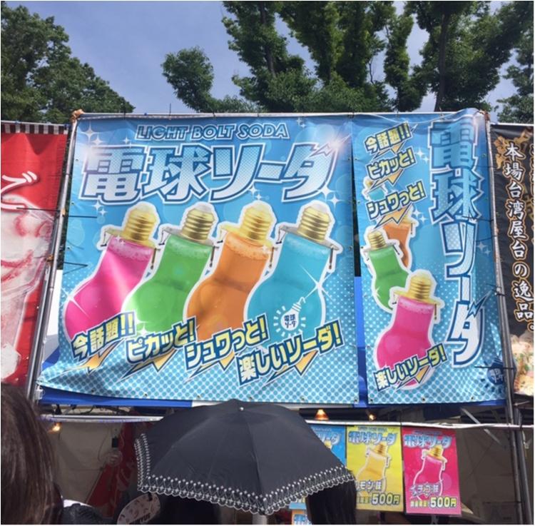 ♡話題の電球ソーダもあります!!上野で開催中の台湾フェスティバルへ行ってきました♡_2