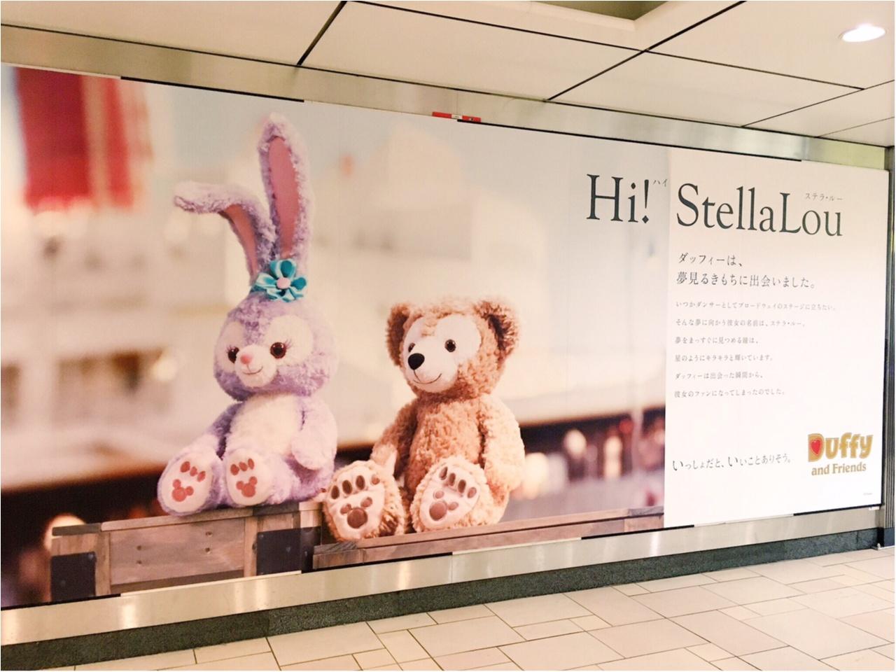 『ステラ・ルー』のふわふわ♡ポスターが表参道駅をジャック!_1
