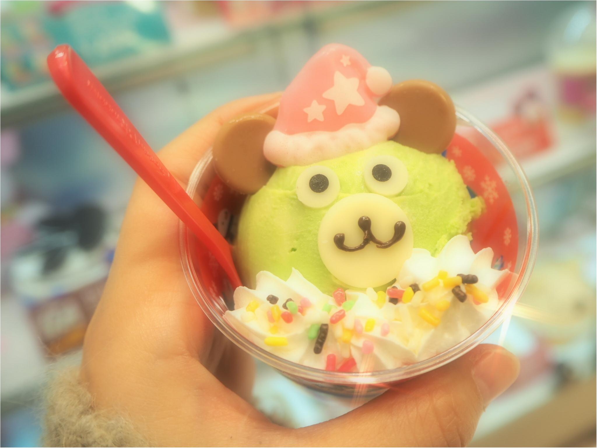 サーティワンアイスクリームから「クリスマス仕様のハッピードール」が登場!好きなアイスを選んで自分らしいオリジナルな1品を・・_3