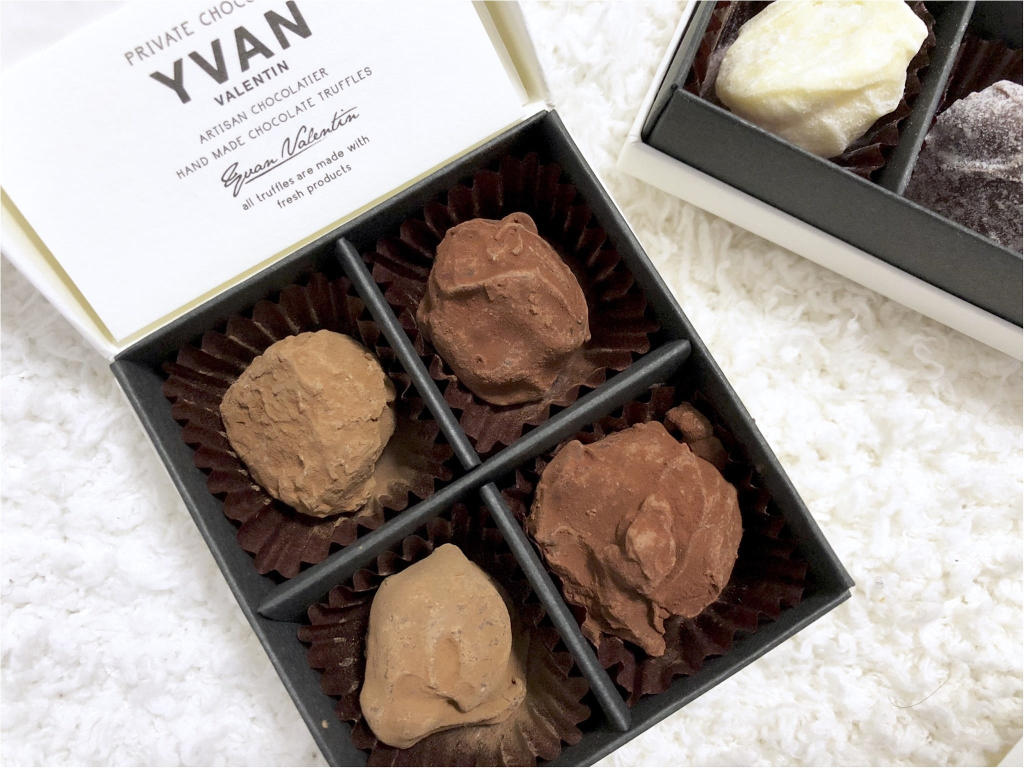 """《この週末がラストチャンス⁈》今年のバレンタインは""""幻のチョコ""""【YVAN】をゲットしました❤️_5"""