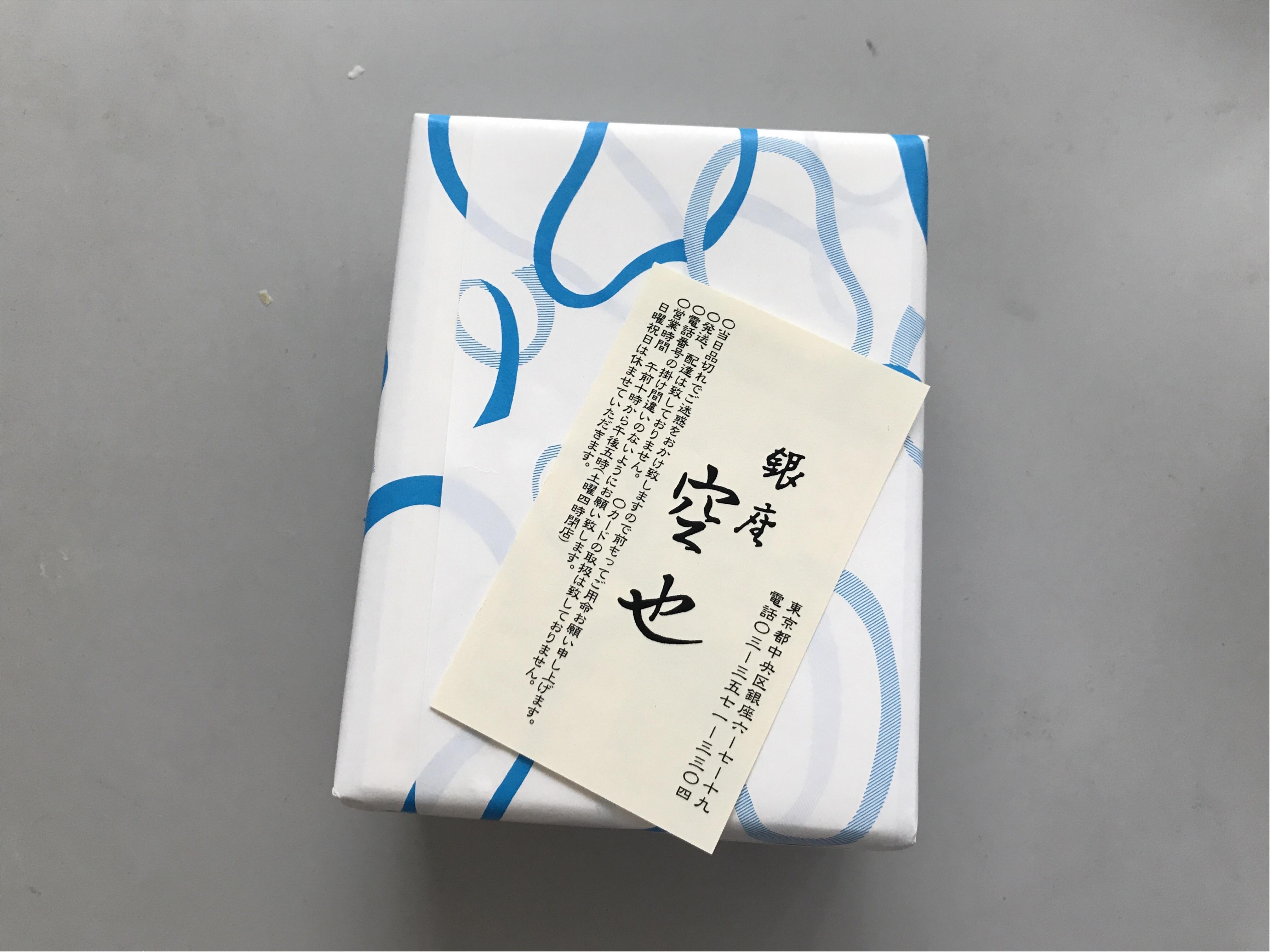 【和菓子の銘品】一度は食べて!帰省土産に予約必須、褒められ必須の絶品最中_3