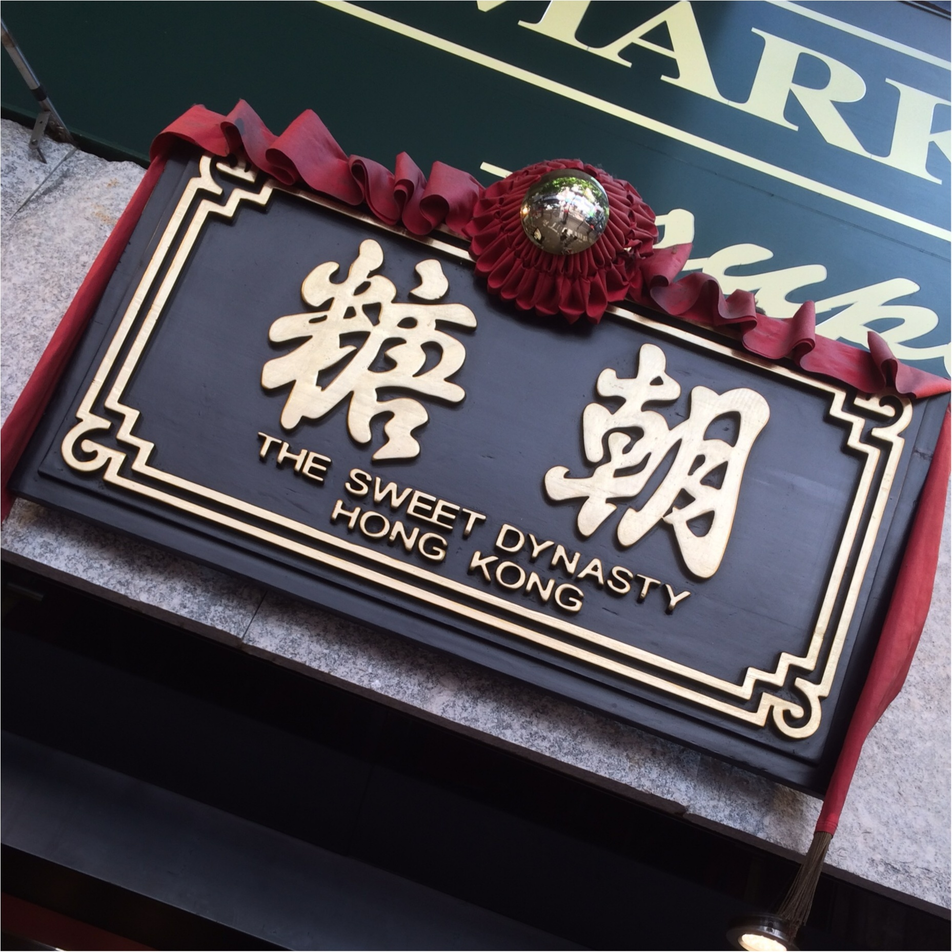★これこそ真のマンゴー祭!香港2大スイーツ店でマンゴーを食べ尽くせ!★_12
