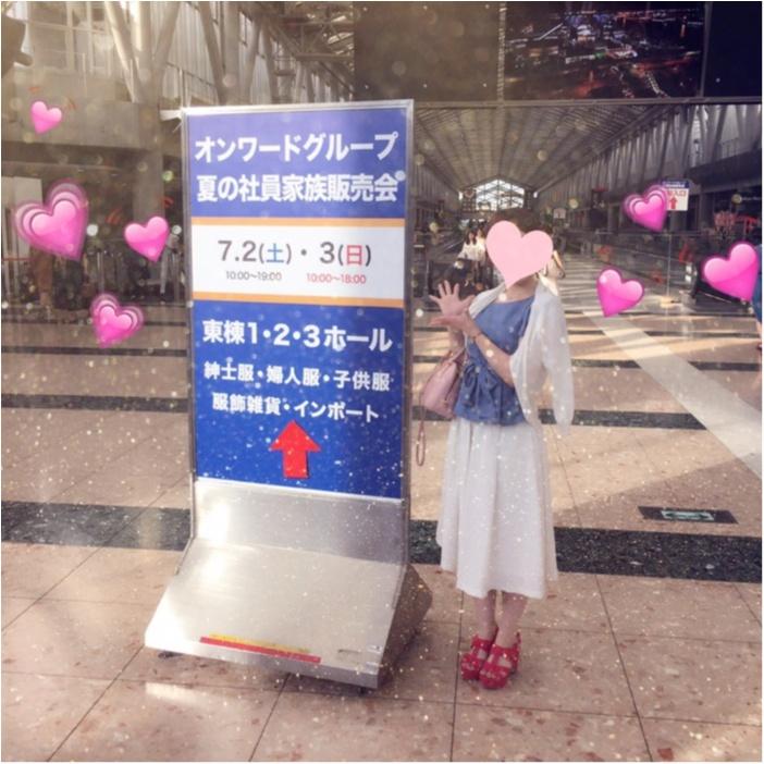 オンワードの◯◯販売会に❤︎招待していただきました♡♡_1