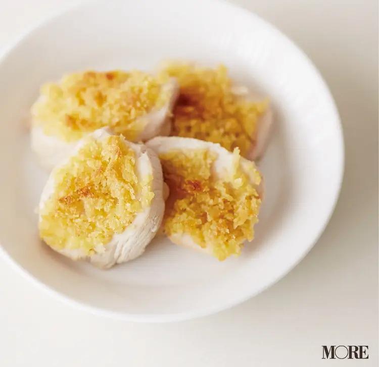 【作り置きお弁当レシピ】1. ゆで鶏むね肉の「チーズパン粉焼き」