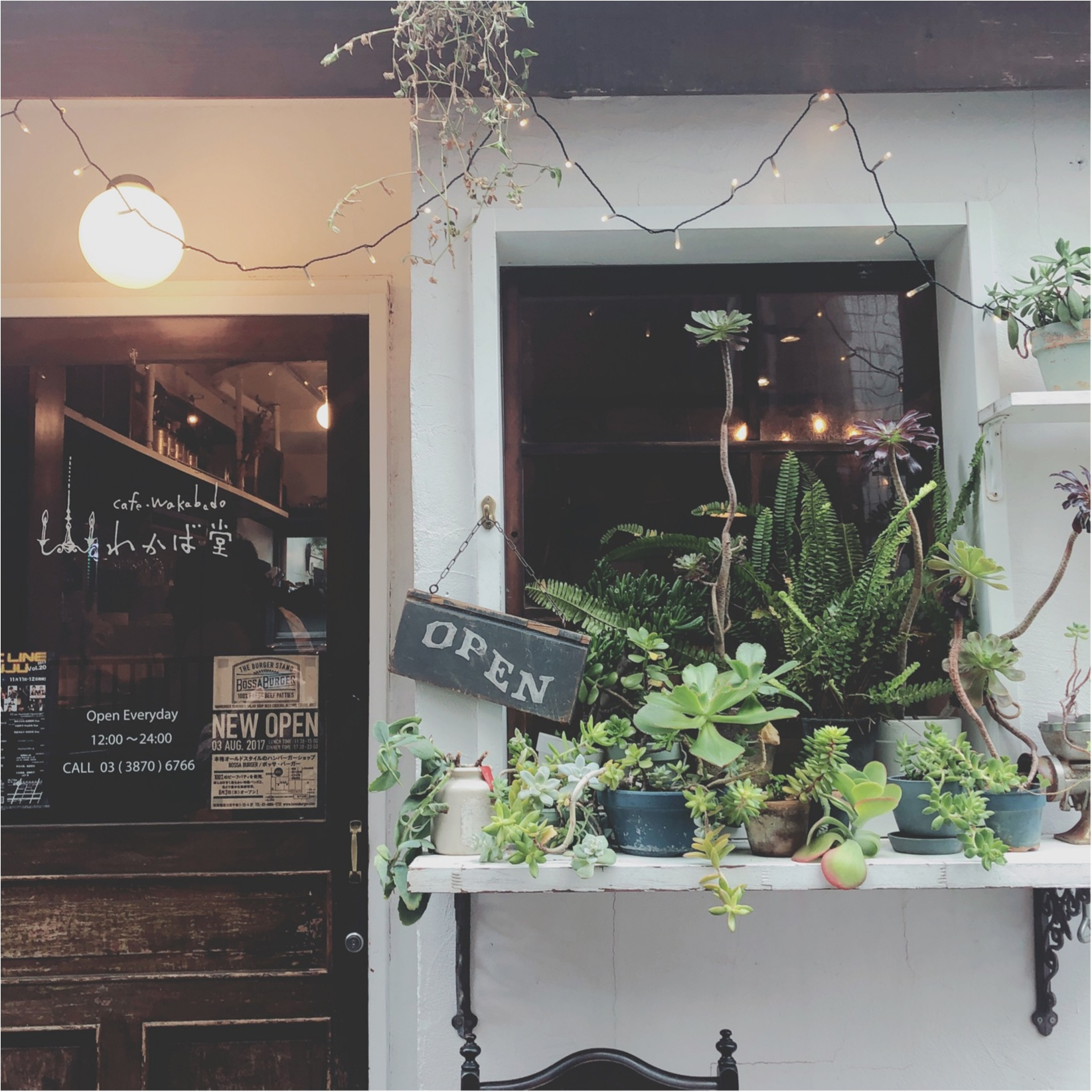 【古民家cafe★】とても古民家だったなんて思わせないお洒落〜っなカフェへ行ってきました♡♡今なら可愛いChristmas限定スイーツも・・♥︎_1