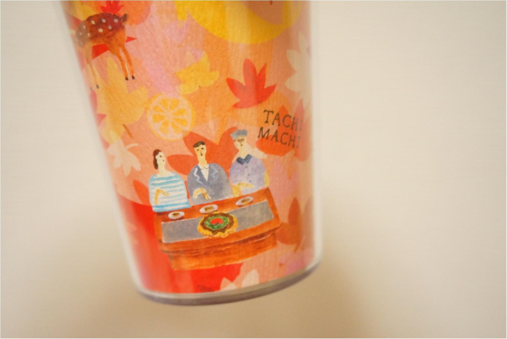 広島のおしゃれなお土産特集《2019年》- 人気の定番土産から話題のチョコ、スタバの限定タンブラーも!_23