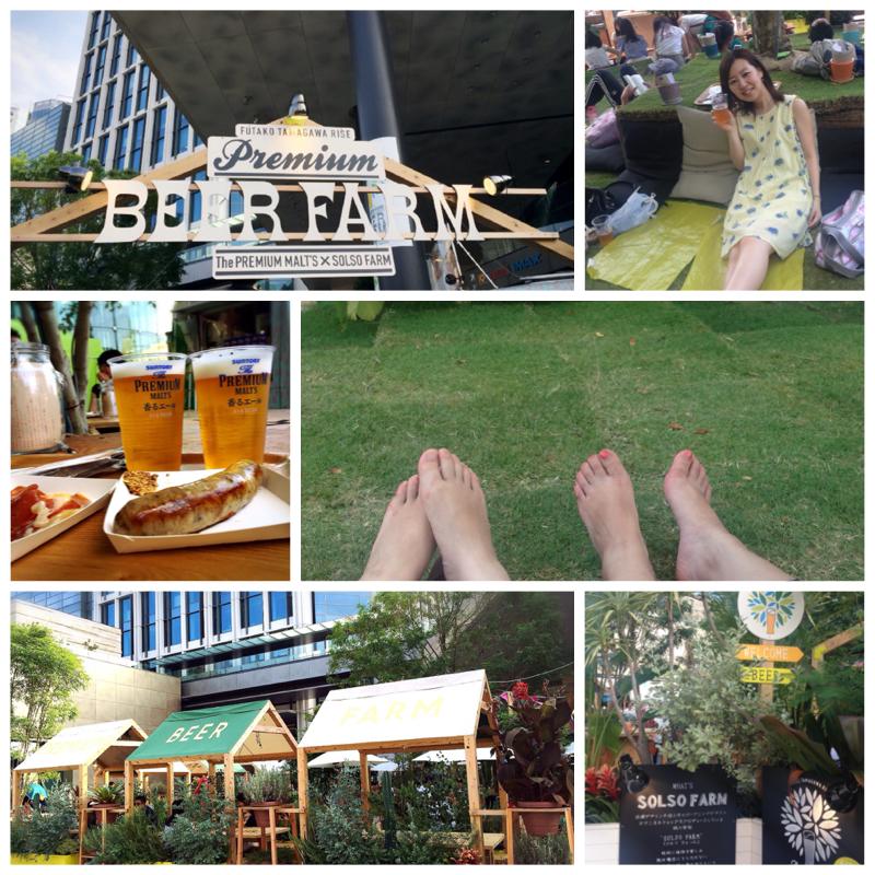 海外のような雰囲気♡芝生でくつろぎながらビールのもー\(^o^)/【二子玉川8月まで!】_13
