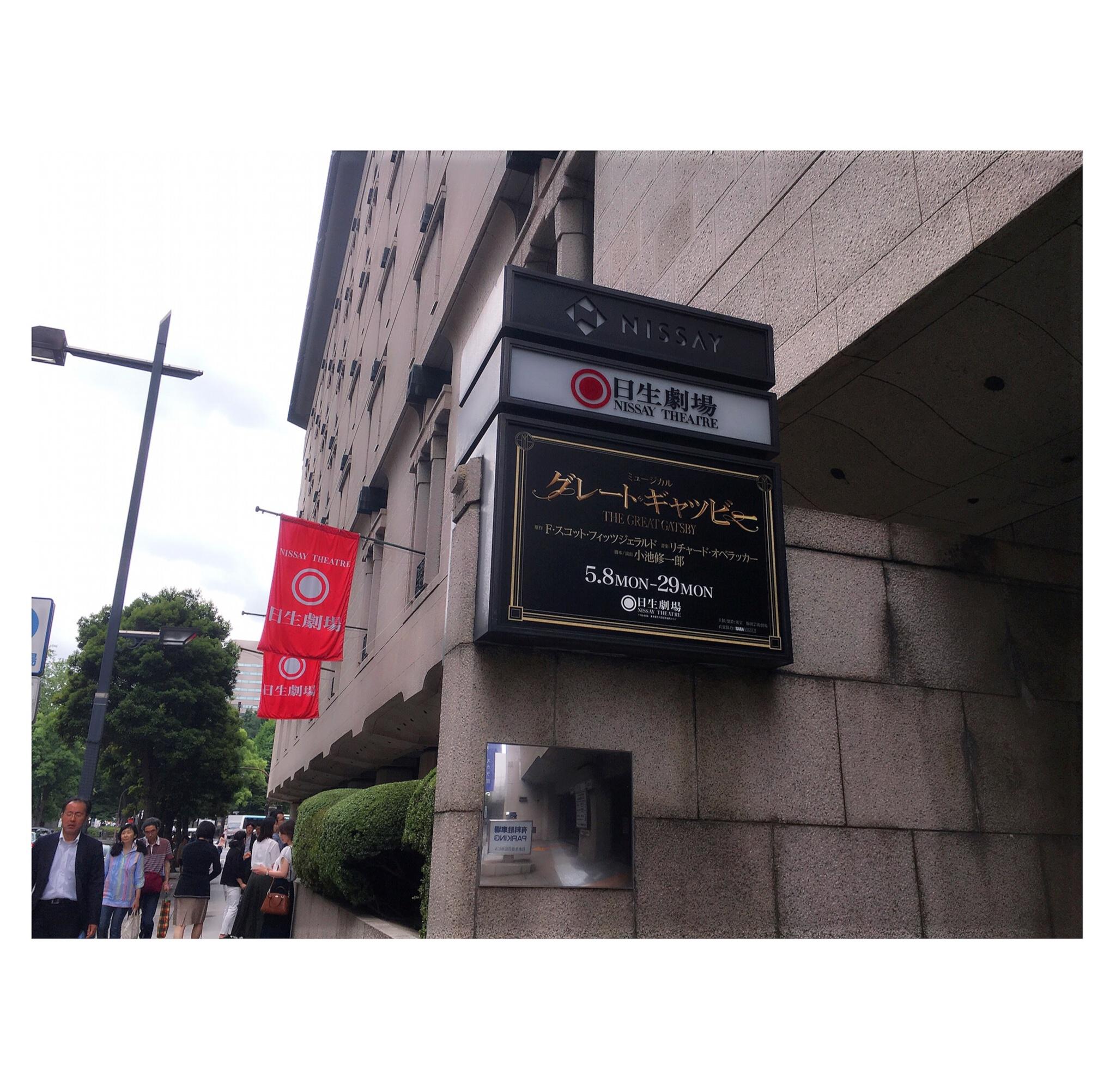 【お安く観られるチケットも…?】ミュージカル界のプリンス主演「グレート・ギャツビー」を観劇して感激してきました!笑  明日7月4日からは…!?_3