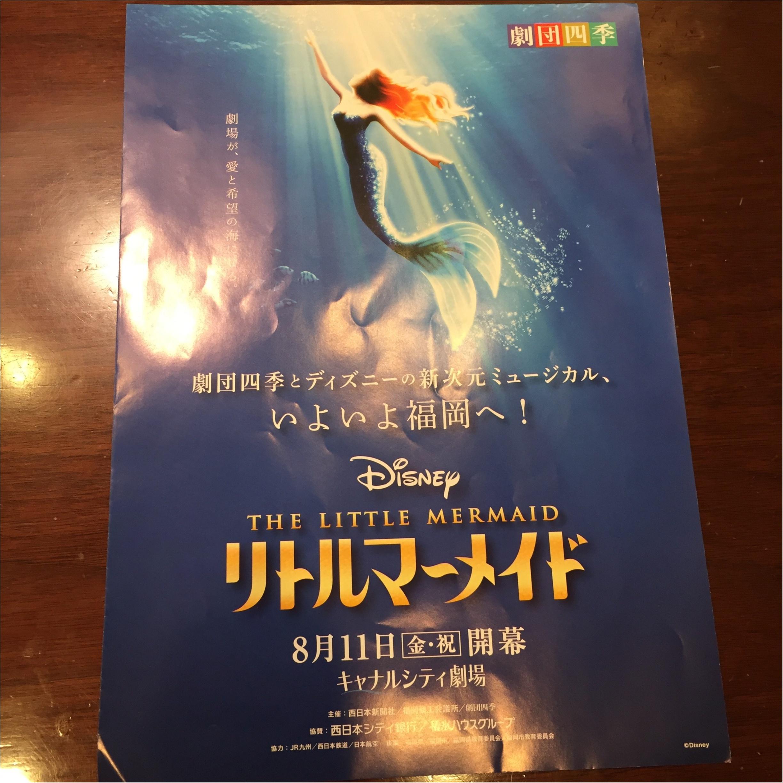 これから開幕!!【劇団四季】気になるミュージカル作品3選☆★_4