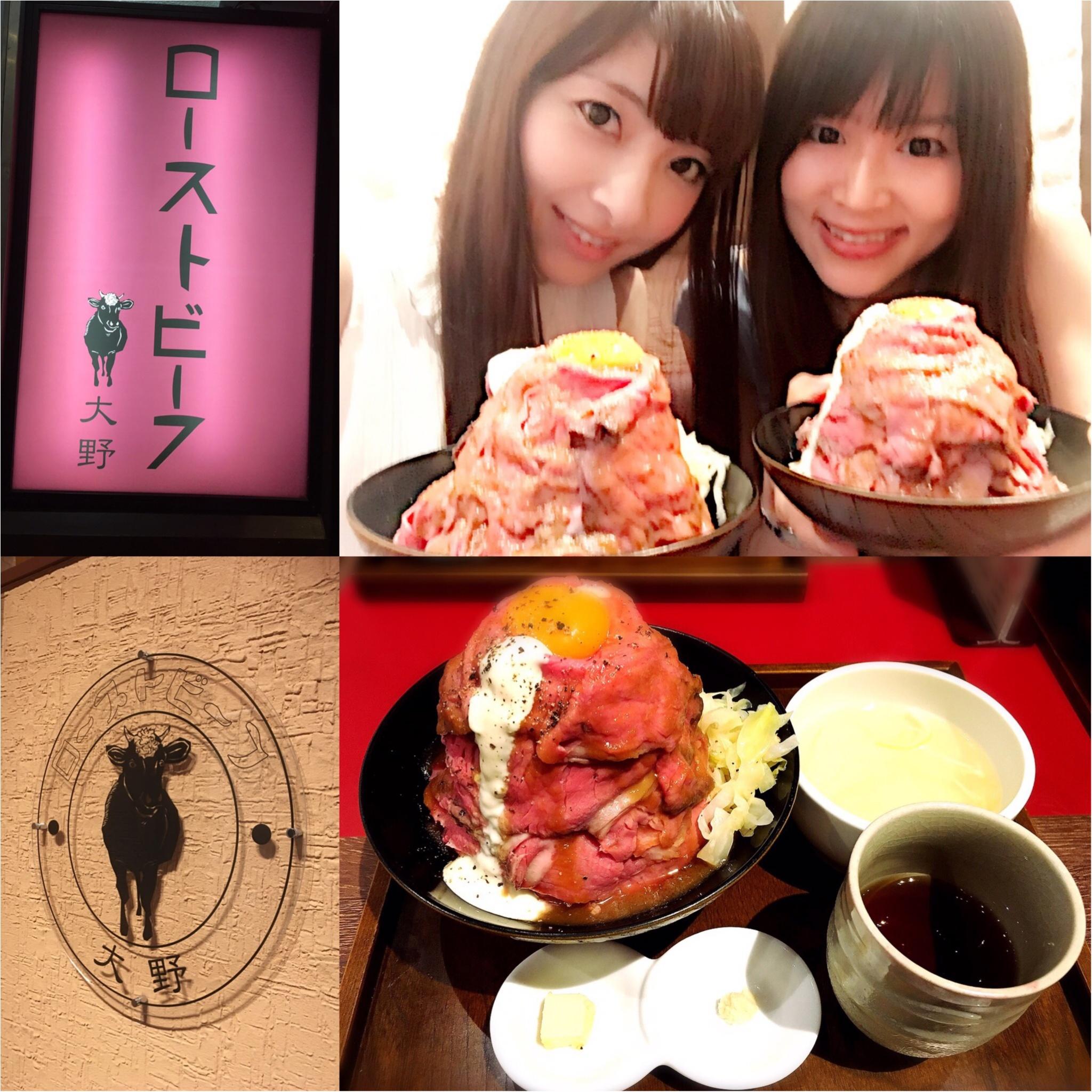 超絶大人気【話題のローストビーフ丼】渋谷にopen‼︎♡モアハピ◡̈のぞみ♡_1