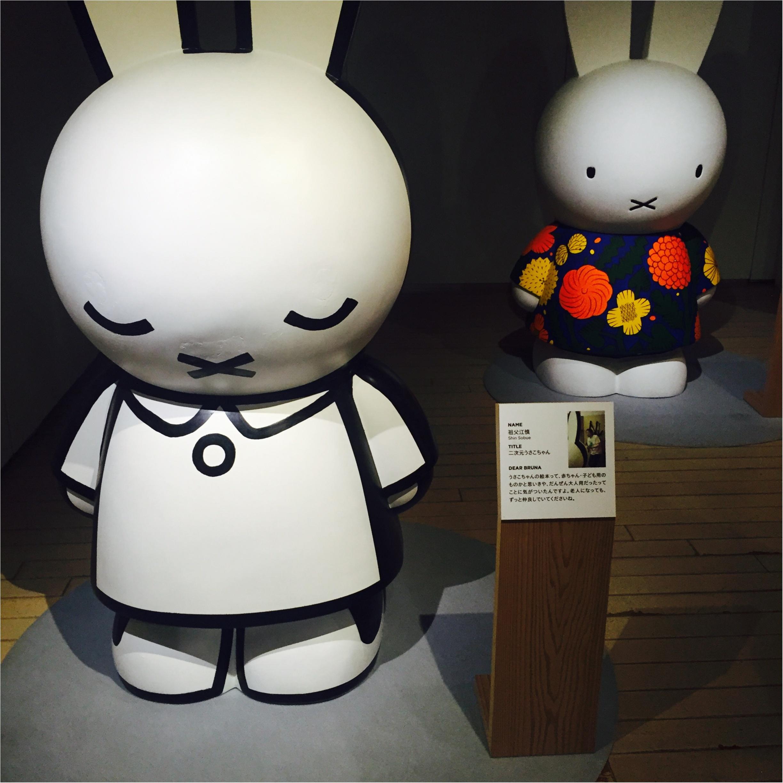 【8/24まで】生誕60周年♡ミッフィー展が横浜赤レンガ倉庫で開催中!_4