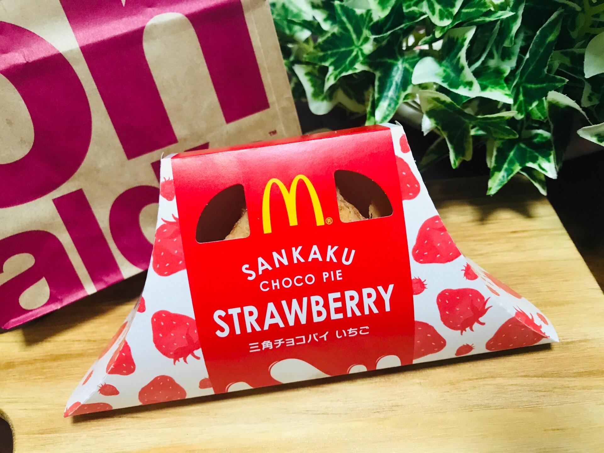 【マクドナルド】冬の定番スイーツ《三角チョコパイ》にイチゴ味が新登場♡_1
