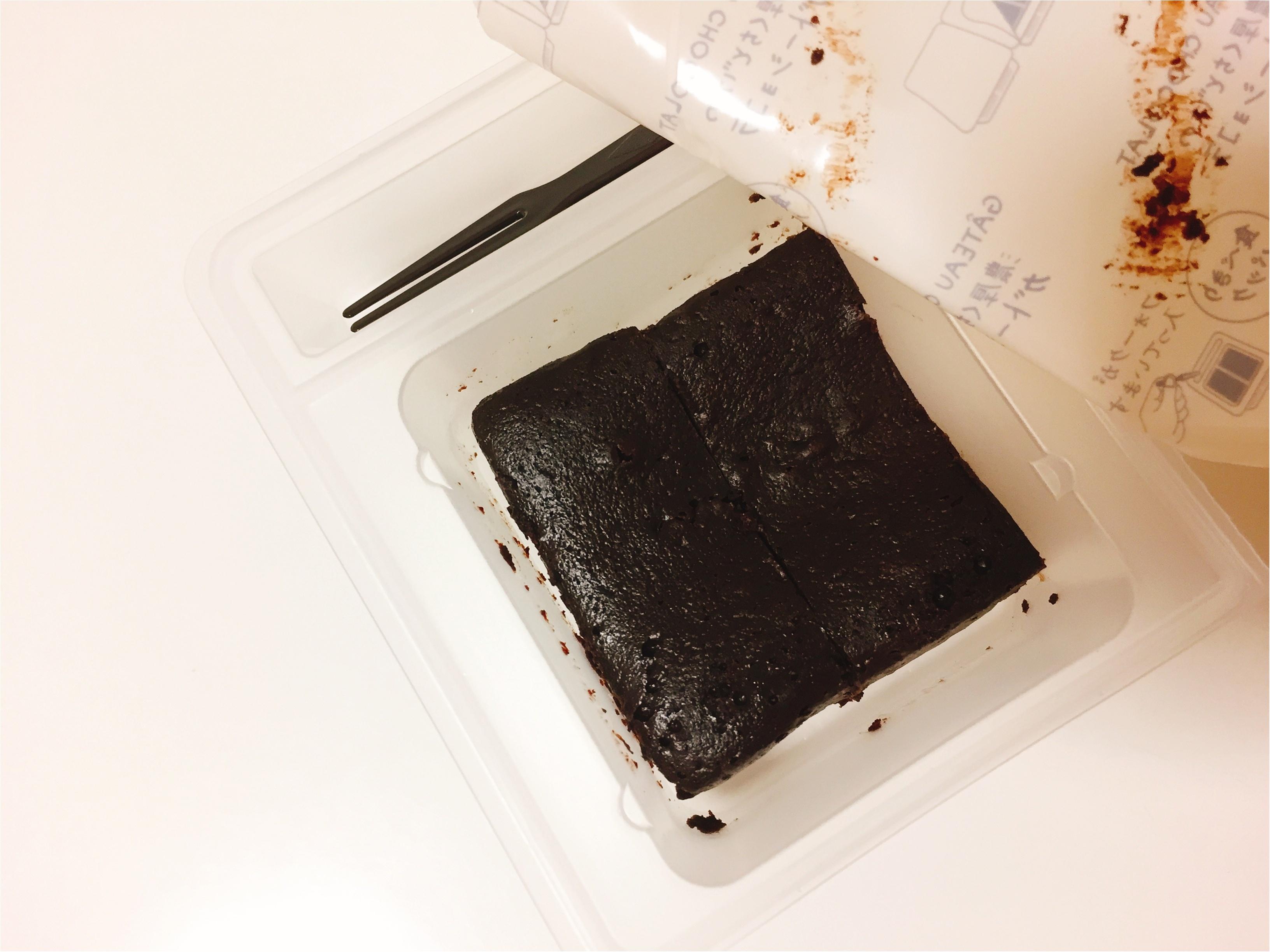 濃厚!ガトーショコラが【セブンイレブン】で買えちゃうって噂!!_4