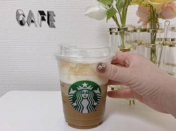 ◆4月8日までの期間限定◆スタバ新作♡アイス ムース カラメル ラテでおうちカフェ
