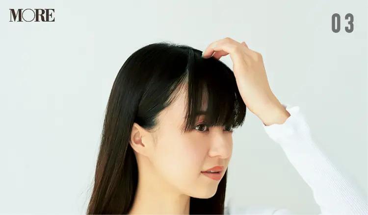 ぺたんこな前髪にボリュームを出す方法【3】根元を指先でなじませる