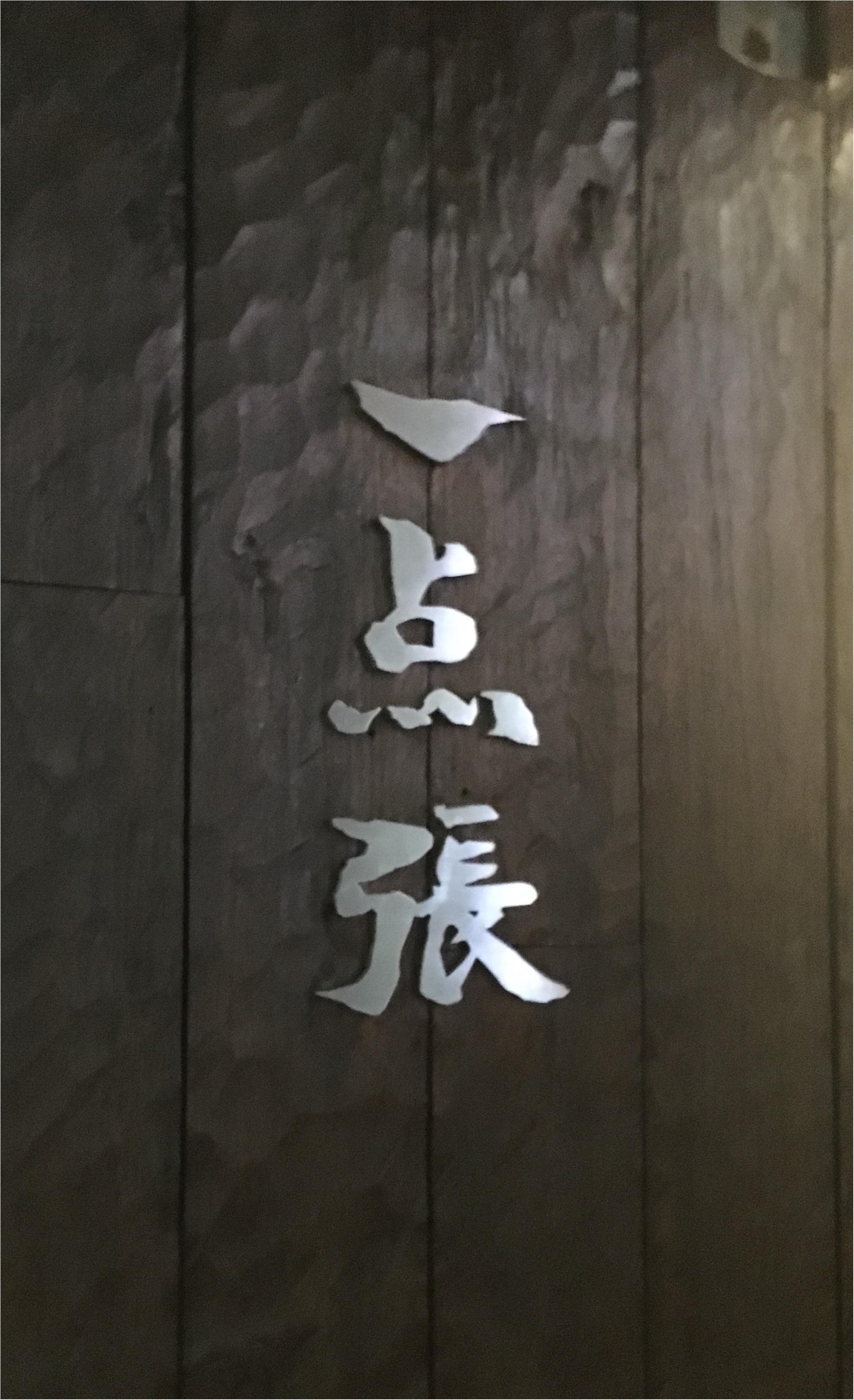 赤坂で食べたピリ辛ラーメン。_1