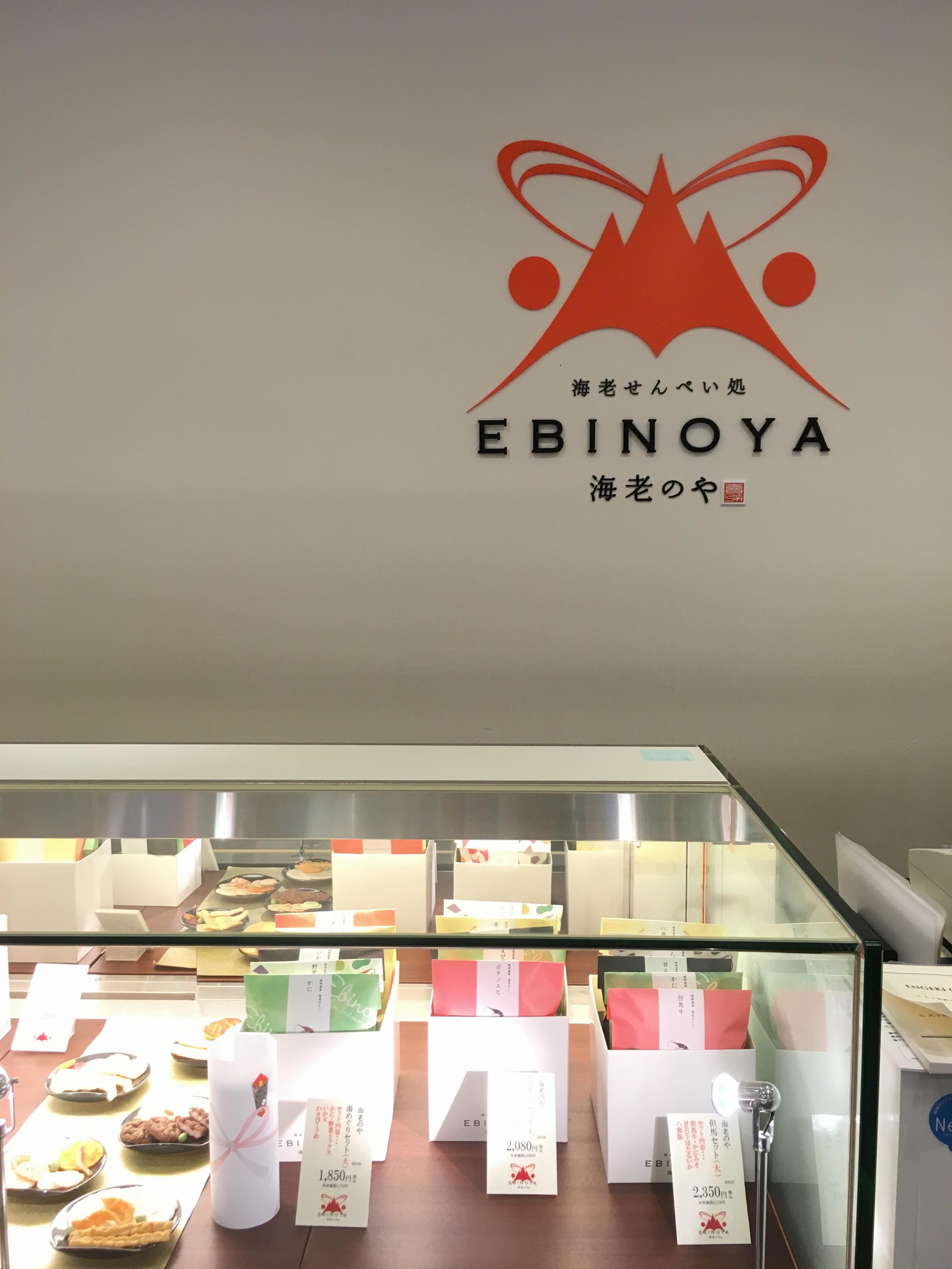 おさよ:城崎でオススメお土産お菓子♡_1