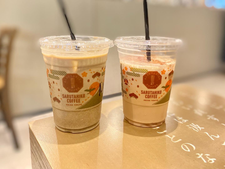 【猿田彦珈琲】私が好きなオススメドリンク〜ほうじ茶×コーヒーってあうの?〜_4