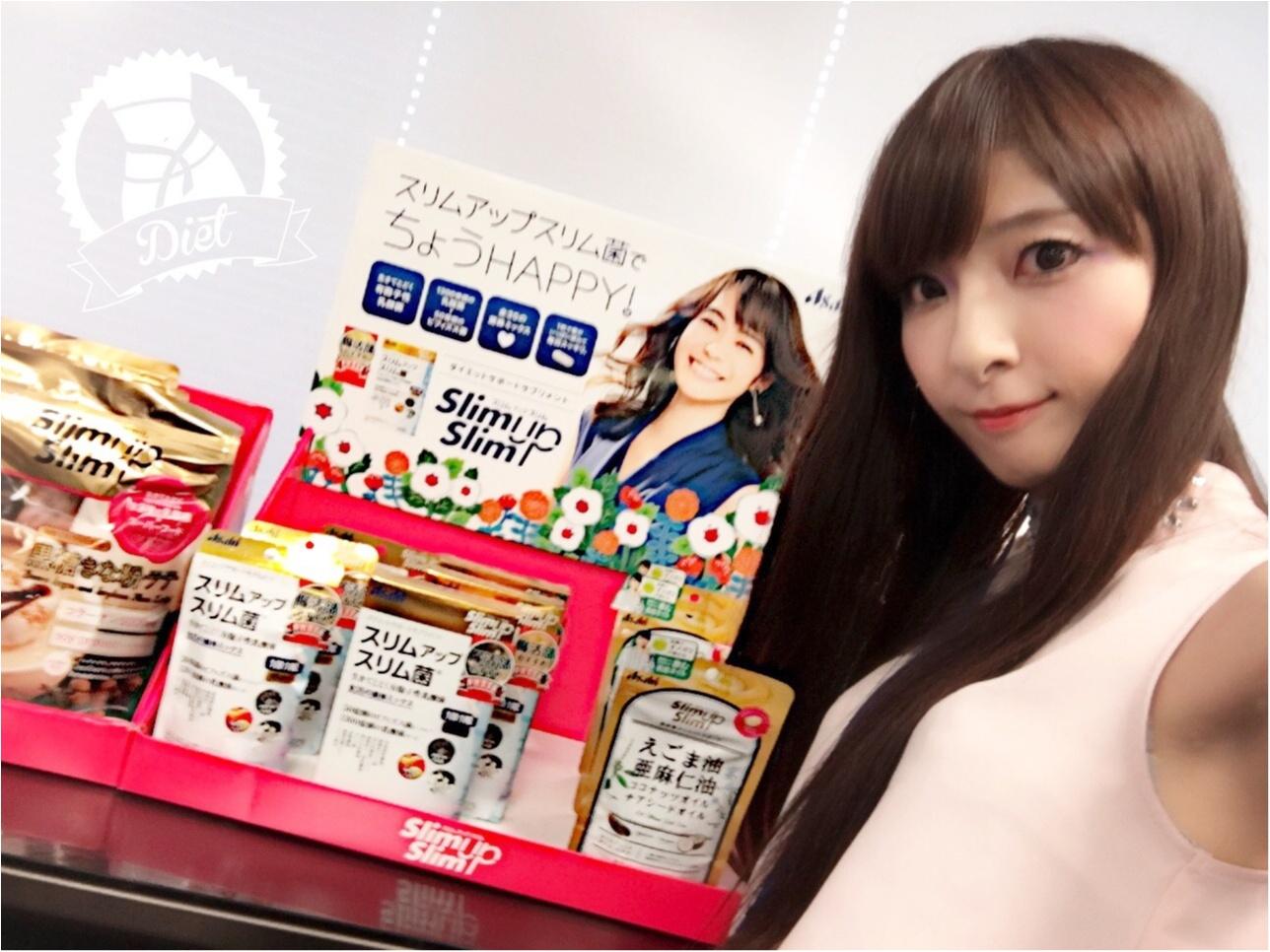 ♡ダイエットのおすすめサポート食品【イマドキのダイエットは目的が変わってきた?!】♡モアハピ◡̈のぞみ♡_3