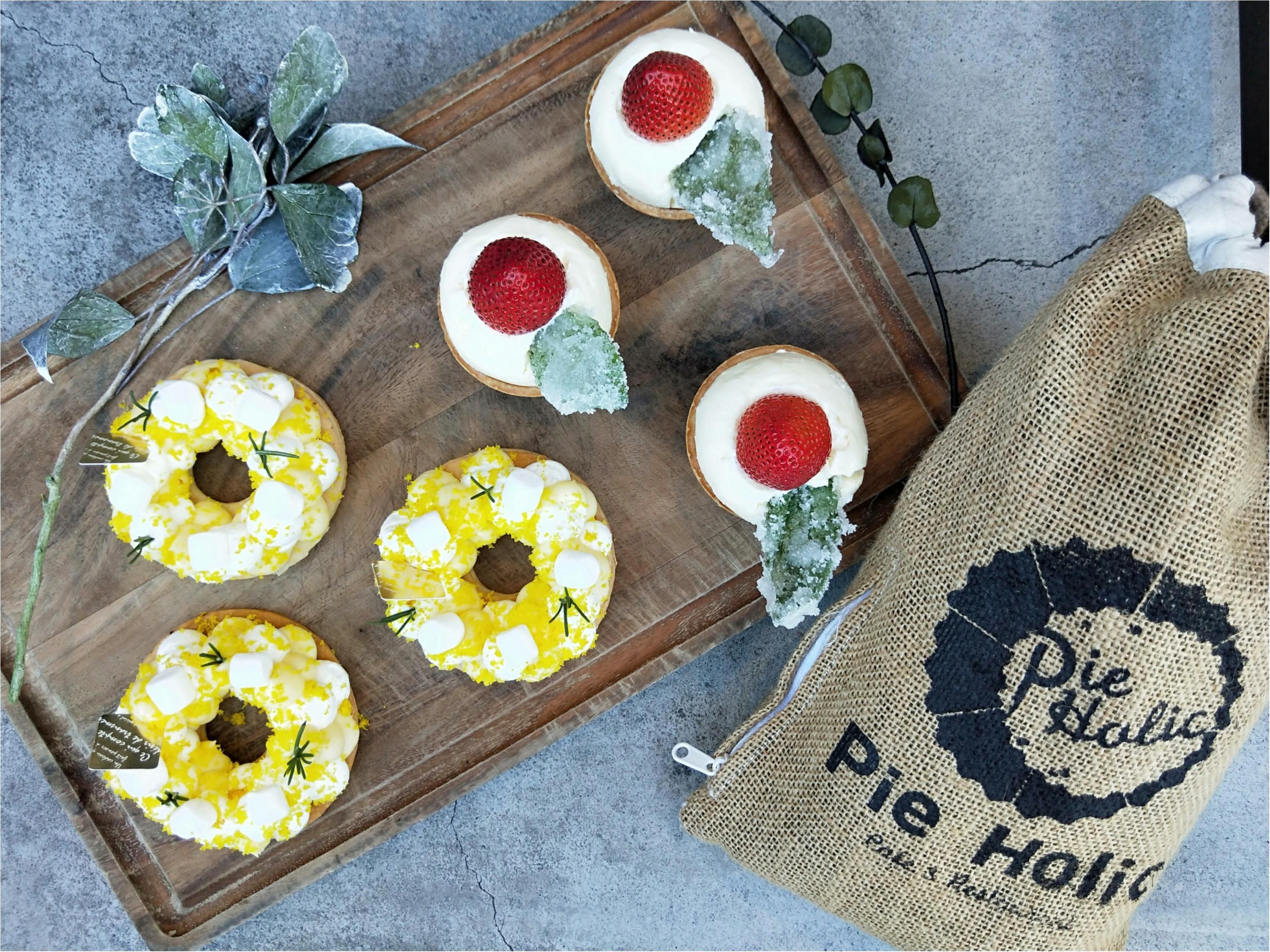 パイ専門店「Pie Holic」の新作試食会に参加♡コンセプトは「ハーブとフルーツ」_3