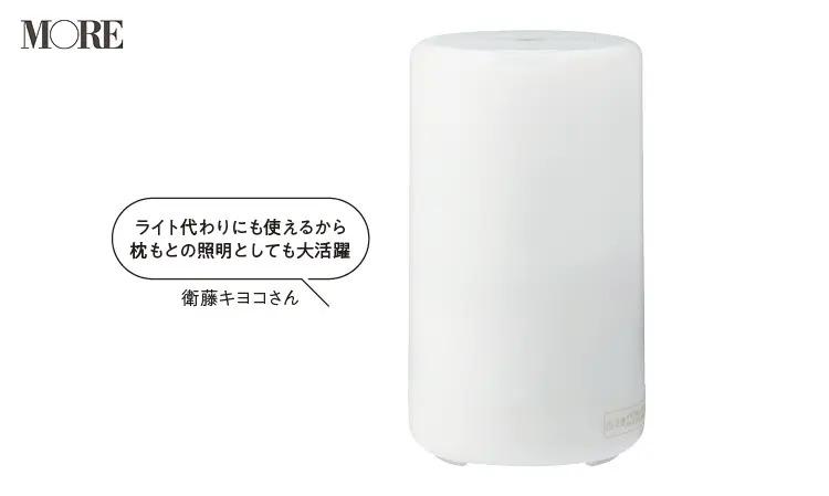 ライト代わりにも使える超音波アロマディフューザー