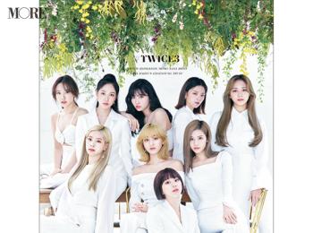 TWICEのベストアルバムはフォトブックつき♡ 今注目のアルバム3選【おすすめ☆音楽】
