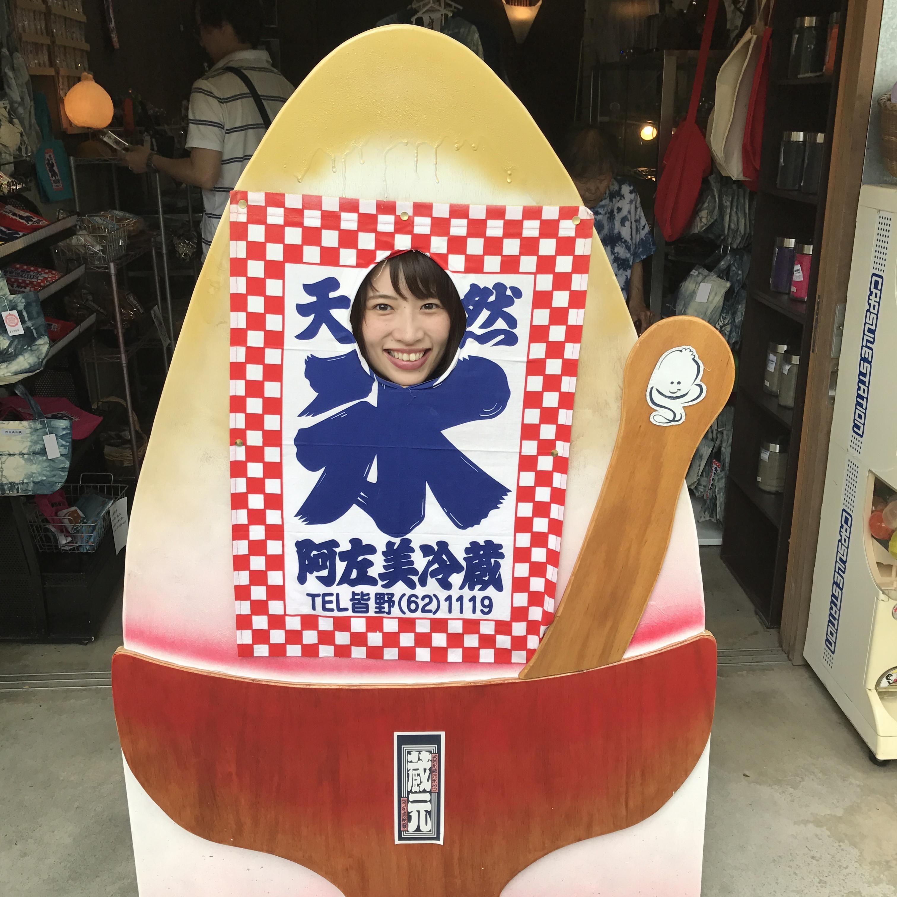 《今、女子旅するならココ!》秩父へ行ったら絶対に食べたい、かき氷♡〜第1弾〜_3