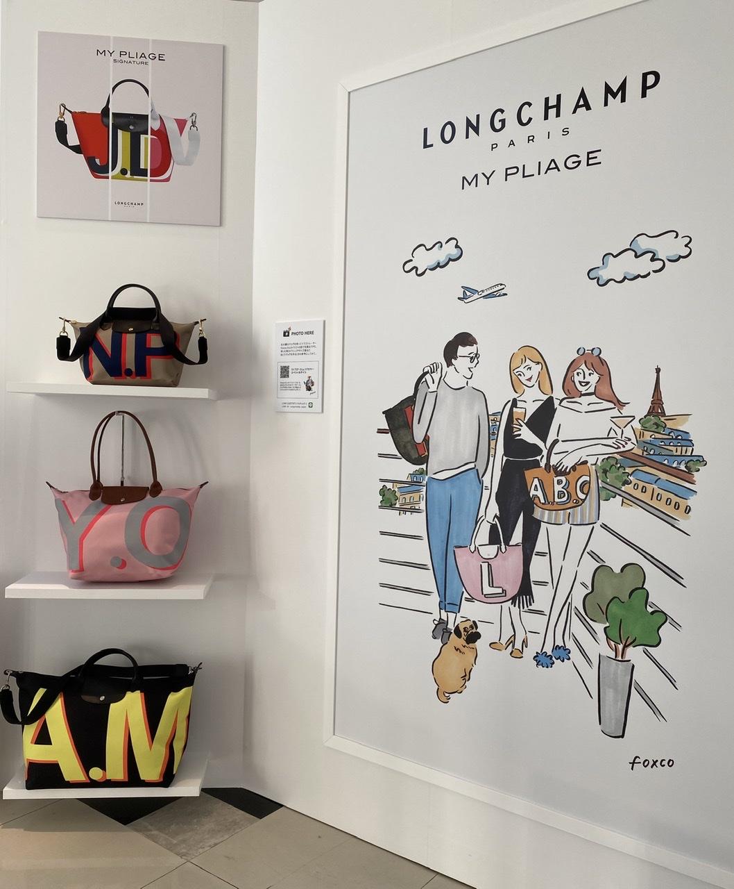 『ロンシャン』の「マイ プリアージュ®︎ シグネチャー」ポップアップ開催中! 720万通りのカスタムで自分だけのバッグを♡_5