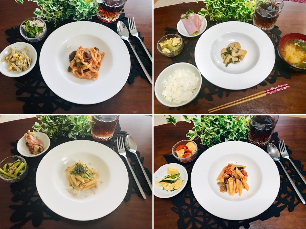 【今月のお家ごはん】アラサー女子の食卓!作り置きおかずでラクチン晩ご飯♡-Vol.8-_1