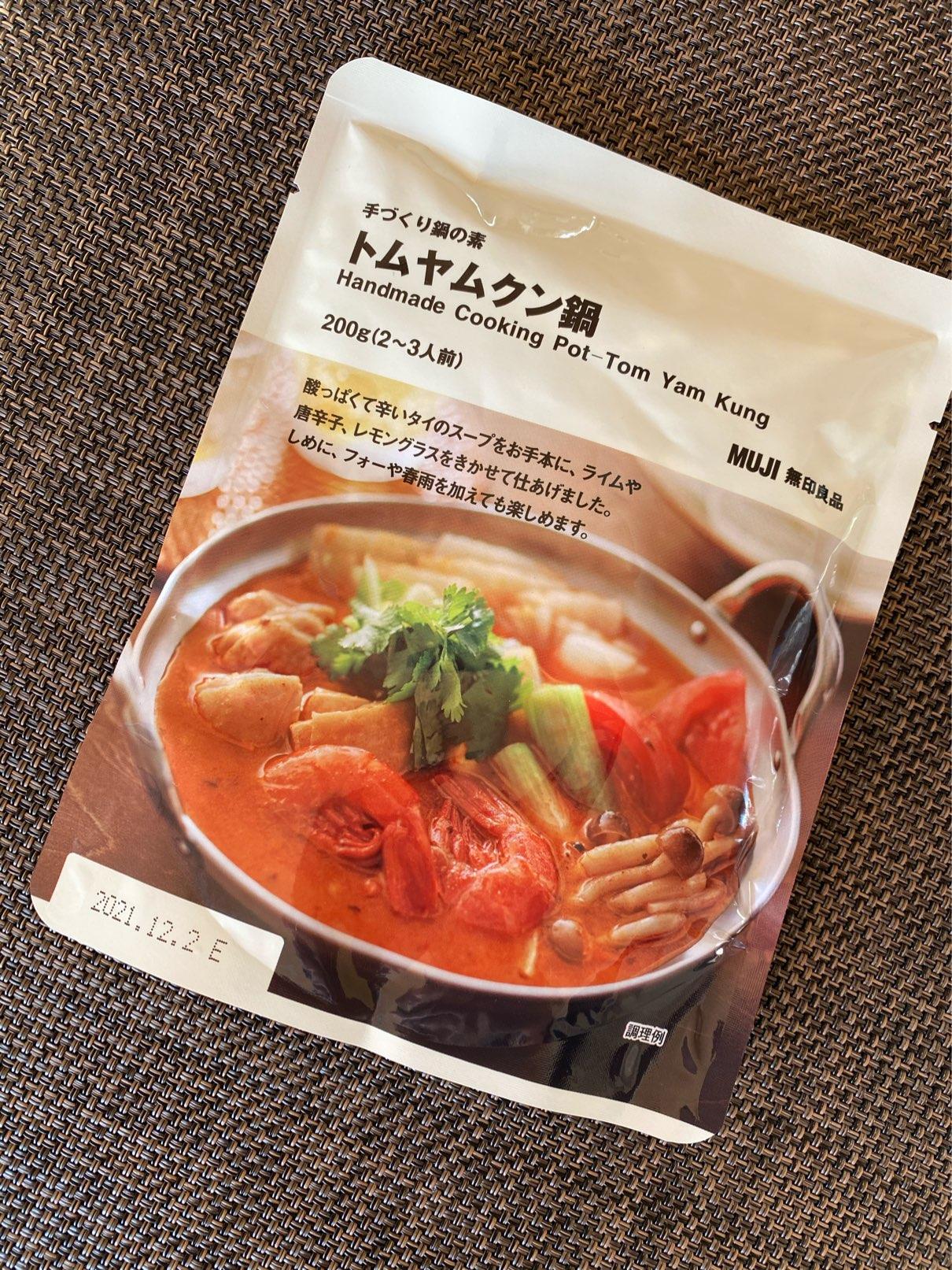 【美容・食べ物編】最近買ってよかったモノ3選♡_1