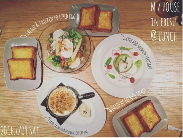 【FOOD】恵比寿で女子会どこでする?!おシャレがーるはここでする♡ブリオッシュトーストがひたすら美味しい M/HOUSE_1