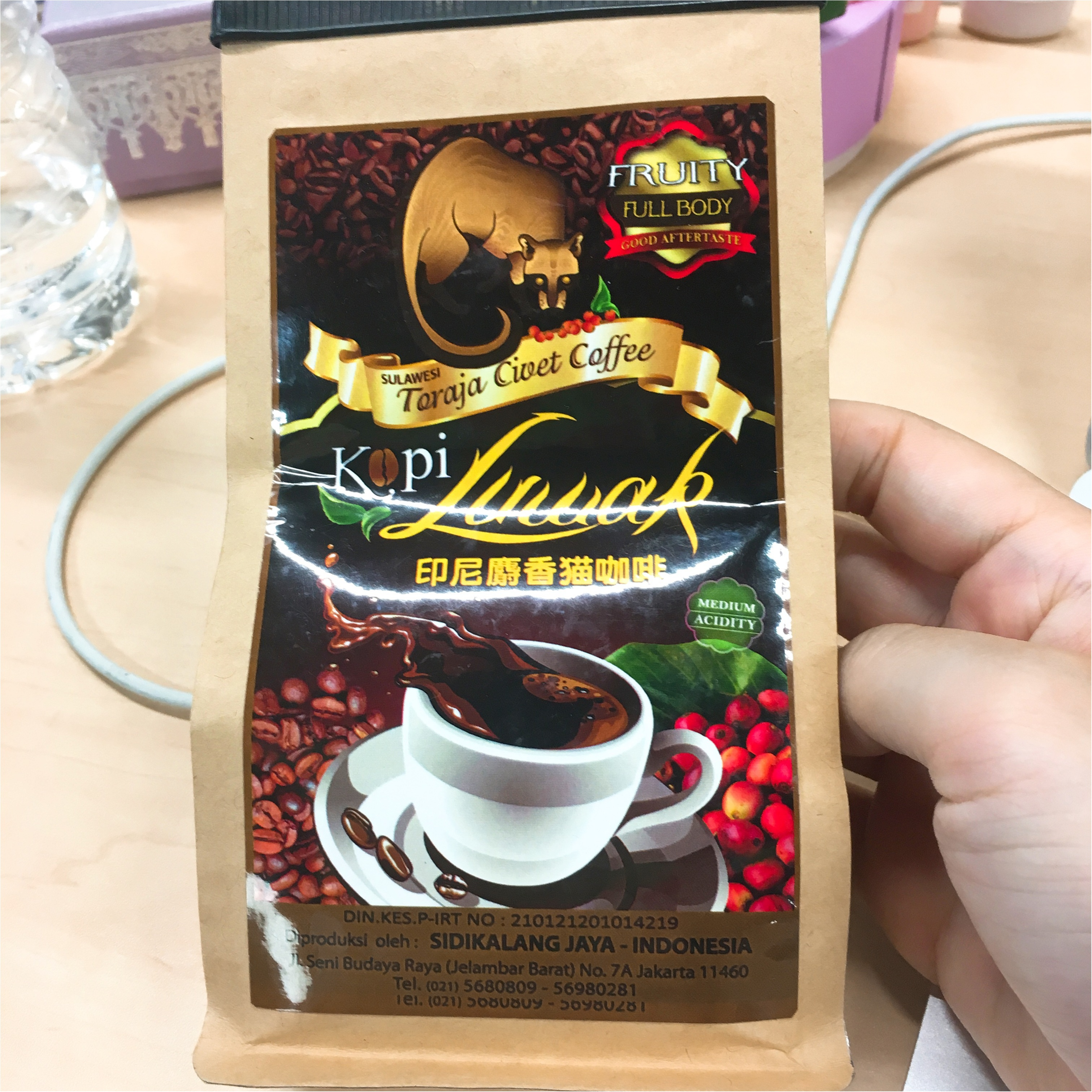"""市場価値は1杯8,000円!!幻のコーヒー、""""コピルアク""""を飲みました♡_1"""