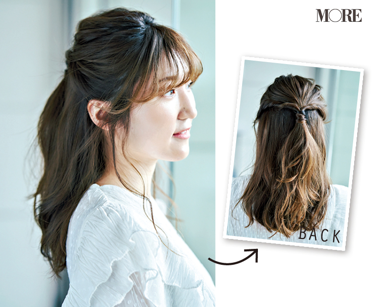 ロングヘアをフェミニン&清楚に見せるヘアアレンジ♡ ふんわり髪全体を巻いて、毛先には『N.』のポリッシュオイルを_2