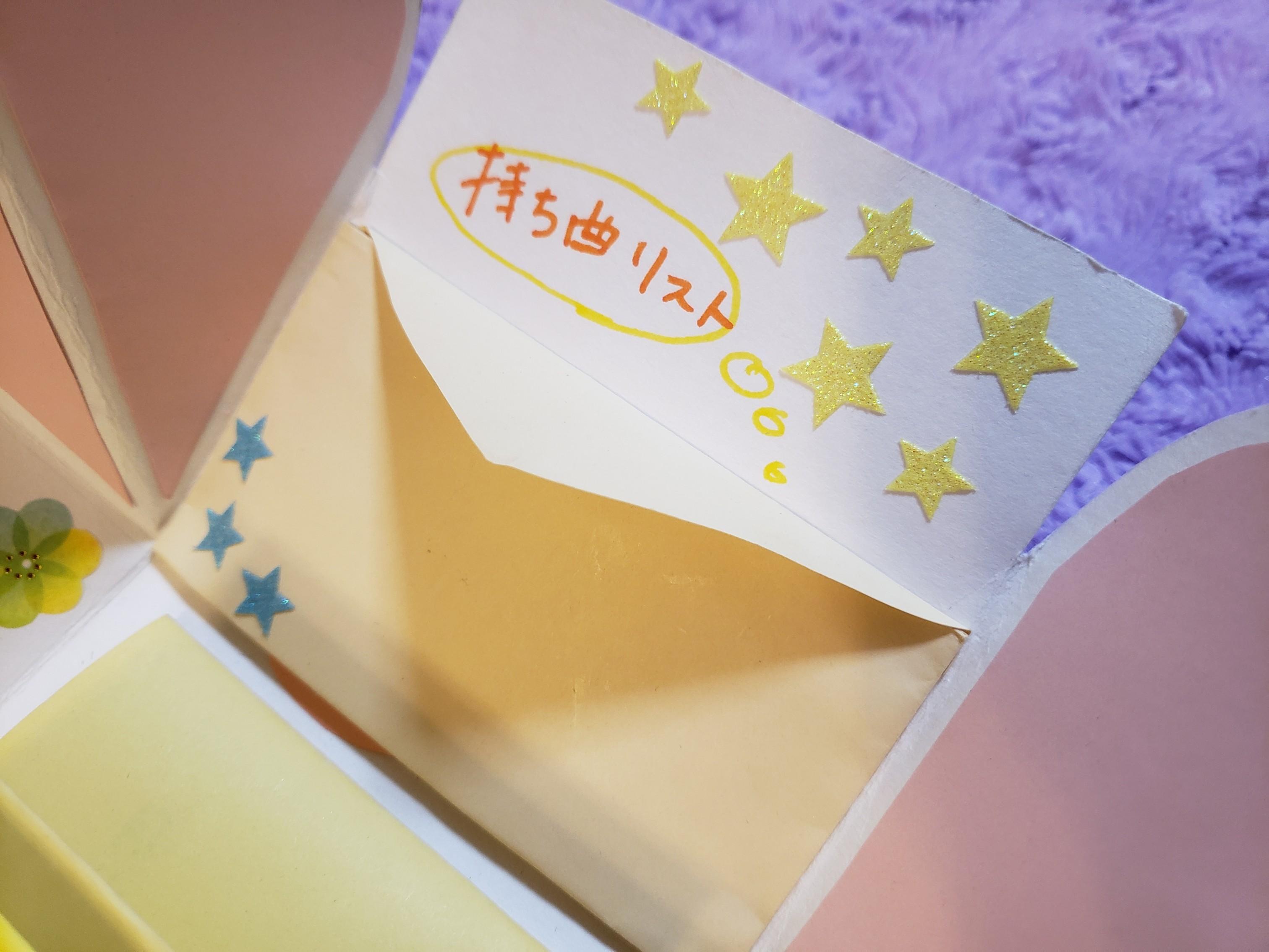 【感動しちゃう!】卒業ライブでもらった寄せ書きが感動の宝石箱\(^_^)/_5