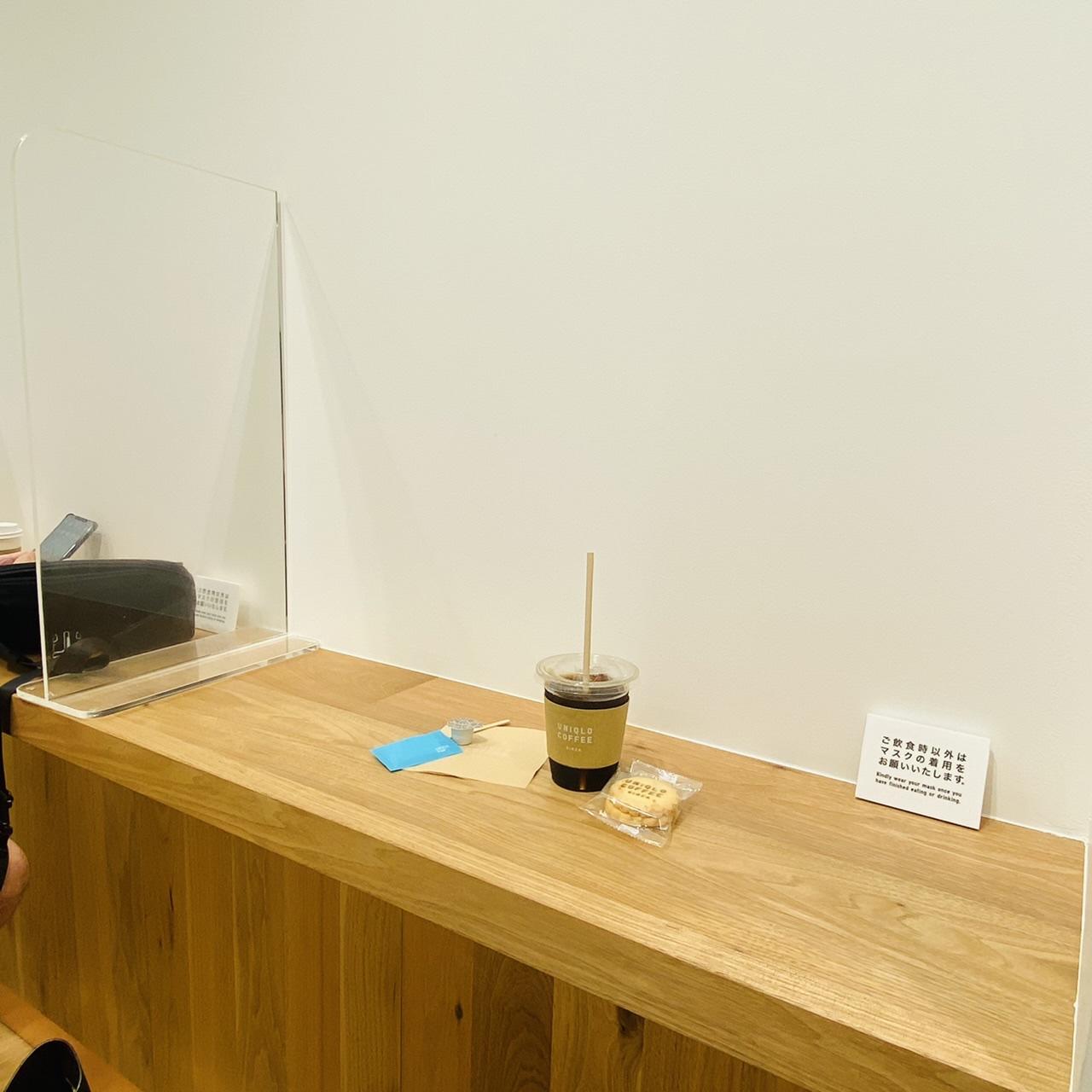 ユニクロコーヒーのカウンター席