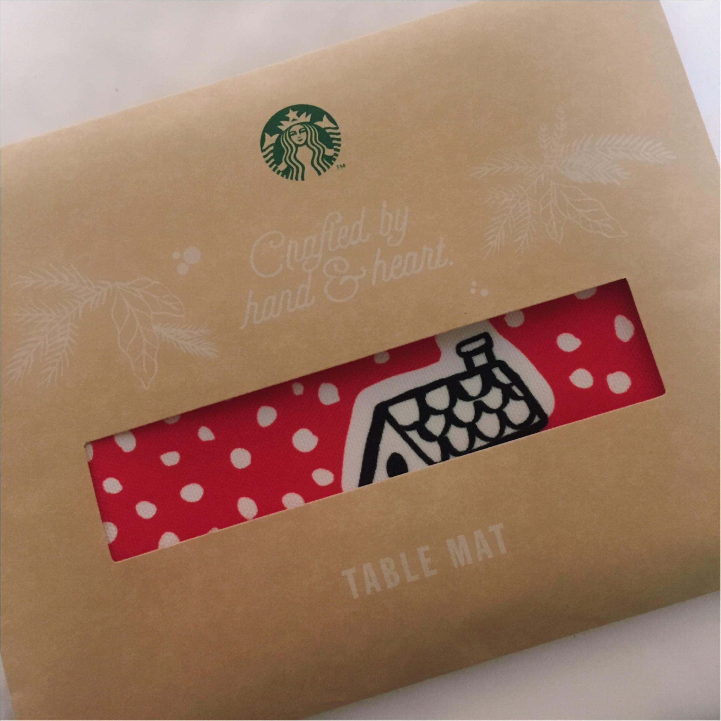 【cafe time】スターバックスでお豆を買うともらえるアレがとってもおしゃれ!_1