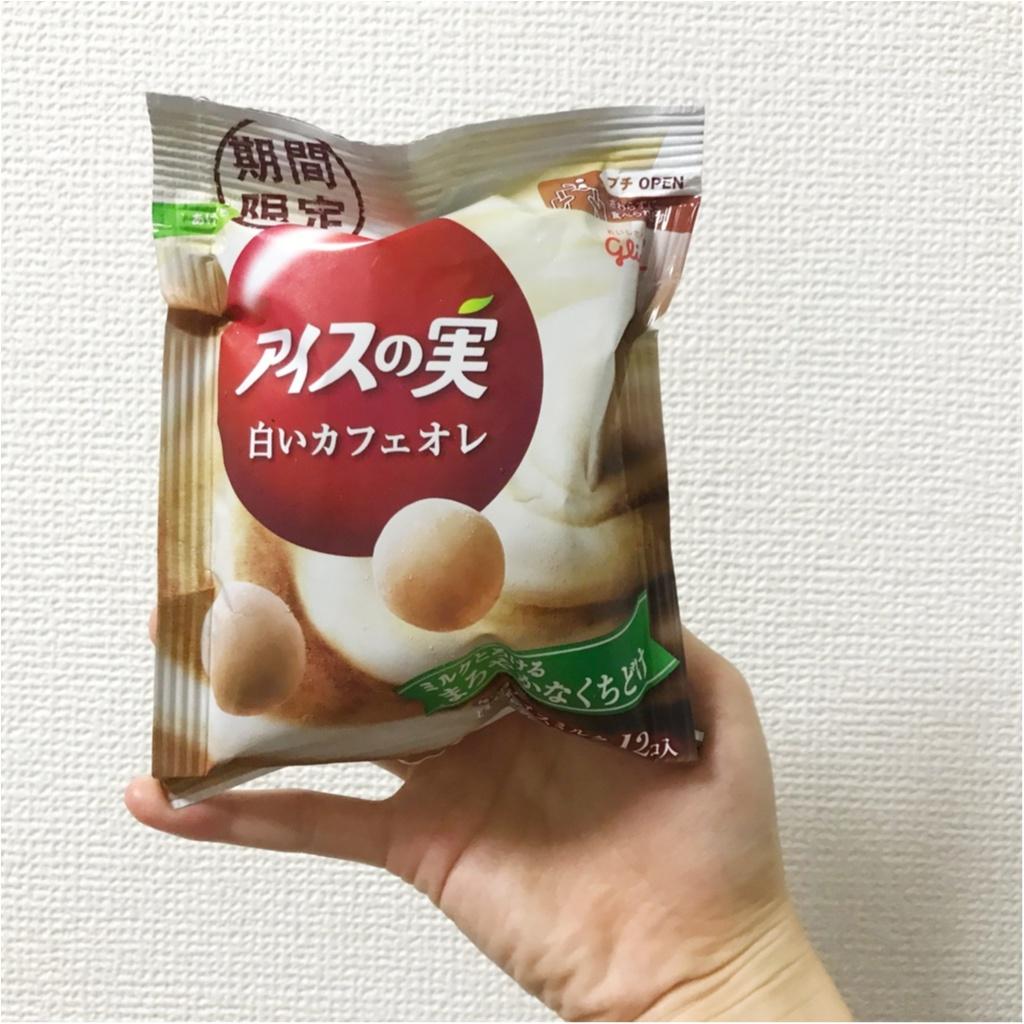 【アイスの実〜新作登場〜】期間限定!○○カフェオレって一体何??_1