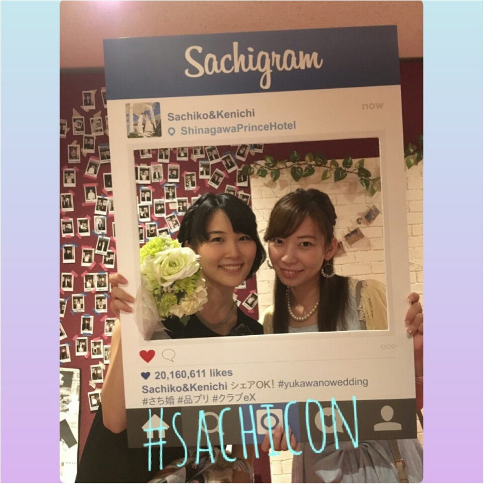 #さち婚♡happy wedding♡479ぱるるん_4