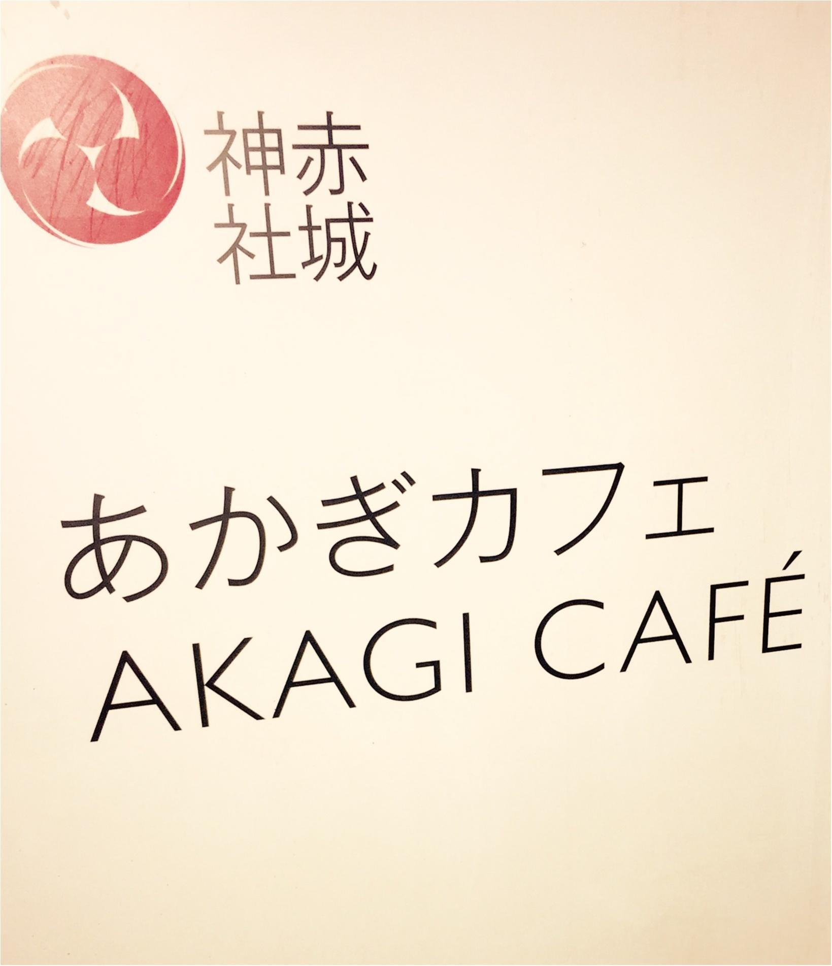 …ஐ 行ってみました!神楽坂の神社にあるcaféがお洒落だって知ってる? ஐ¨_1