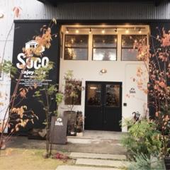 【Cafe】浜松カフェ巡り② 倉庫をリノベーションしたおしゃれカフェ♡ 広い空間でゆったりとコーヒータイム♡