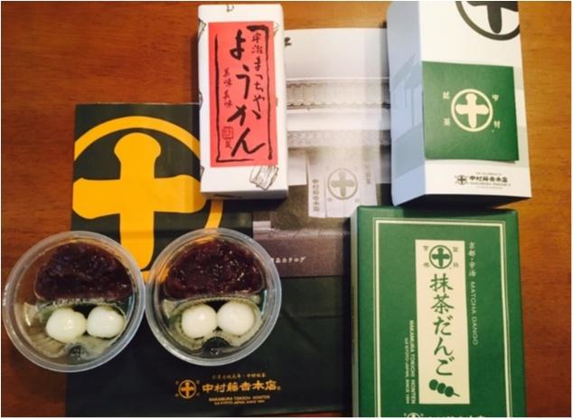 今人気の京都土産はコレだ!お茶屋さんの抹茶スイーツに75分の大行列!?_1