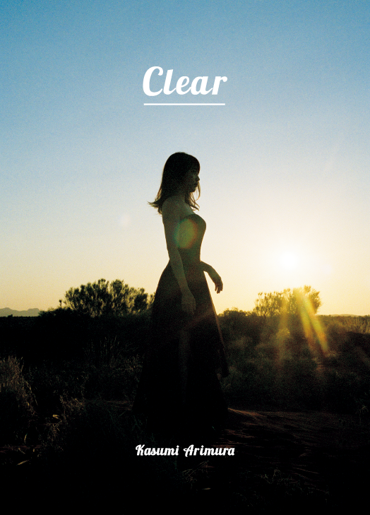 超好評発売中‼ 有村架純さん写真集『Clear』のスペシャル試し読み‼_2_1