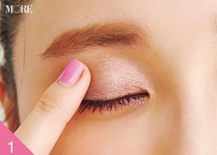 ピンクのアイシャドウを指で塗る目元