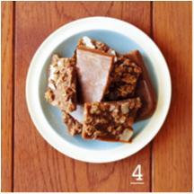 体の中からキレイに! 超簡単「食べるスーパーフード」レシピ♡5選_2