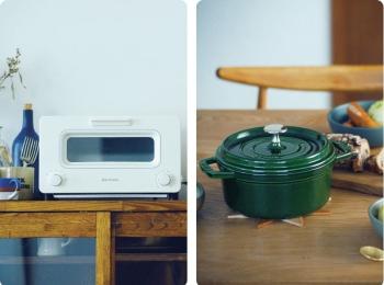 【おしゃれなキッチン家電・ツール】 - 一人暮らしや新生活におすすめ!デザイン性と機能性を兼ねた生活アイテムまとめ