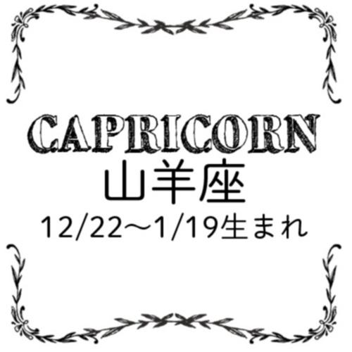 <4/27~5/27>今月のMORE HAPPY☆占い_11