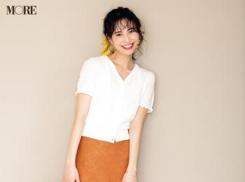 【今日のコーデ】<土屋巴瑞季>夏色スカートに白のサマーカーディガンで好感度バツグンに